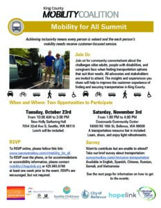 Mobility for All Transportation Summit @ New Holly Gathering Hall | Seattle | Washington | United States