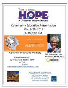 HOPE Educational Presentation: A Story of Music and Memory @ PeaceHealth Southwest Education Center
