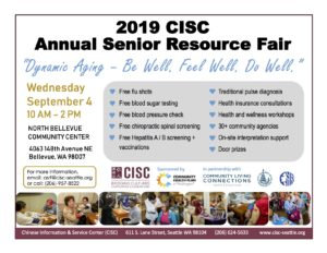 2019 CISC Annual Senior Resource Fair @ North Bellevue Community Center