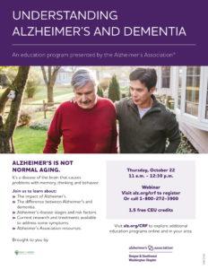 Understanding Alzheimer's and Dementia @ Webinar